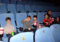 Поездка в кинотеатр