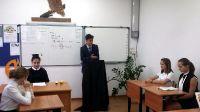 Мероприятие по физике «Суд над инерцией»