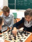 Урок по шахматам