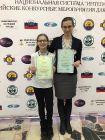 Победа в XXIV Всероссийском детском конкурсе научно — исследовательских и творческих работ «Первые шаги в науке»