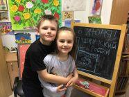 Летняя школа Лидер 2018